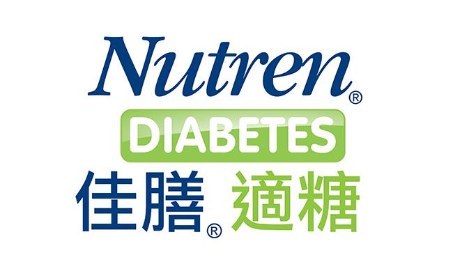 Nutren Diabetes