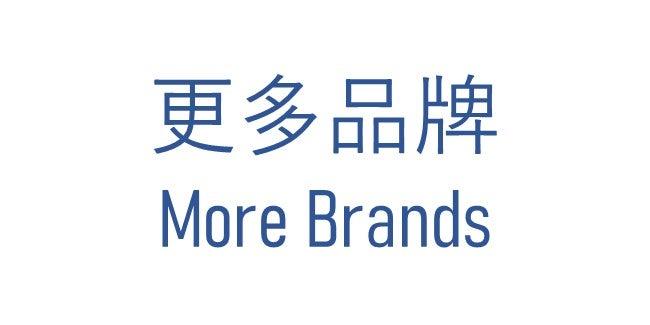 More brand
